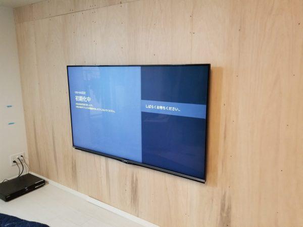 壁掛けテレビ完了の写真