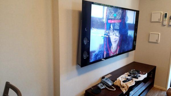壁掛けテレビ完了