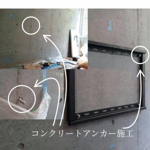 コンクリートアンカー施工の写真