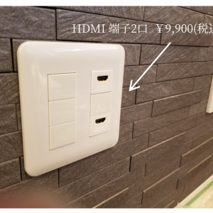HDMI 端子の写真