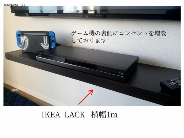 IKEAの壁掛け棚の写真