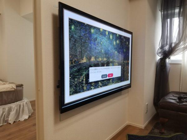 リビング側壁掛けテレビ