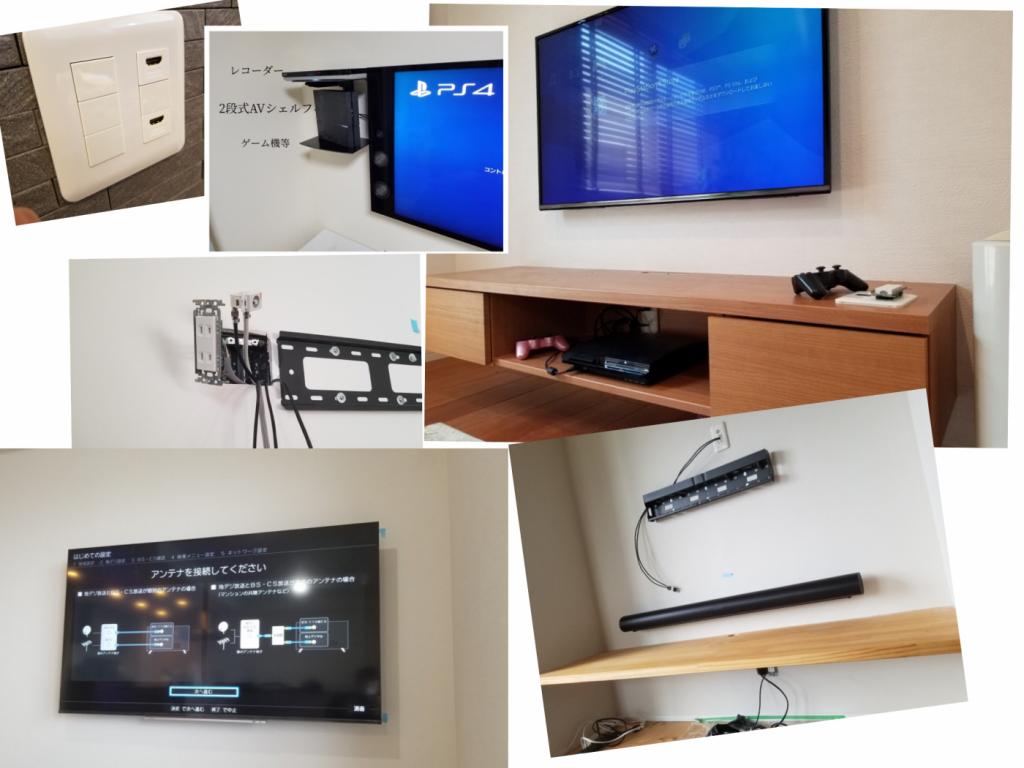 壁掛けテレビのたくさんの写真
