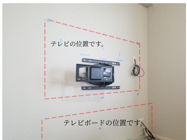 壁掛けテレビ隠蔽配線の写真