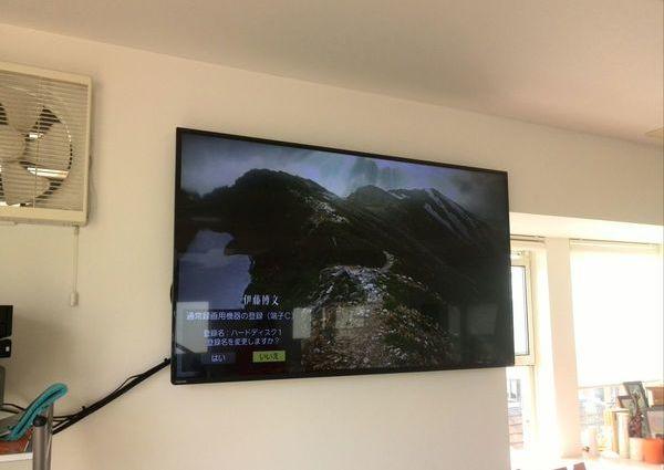 50インチテレビ壁掛け工事 神奈川県横浜市にてのサムネイル