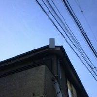 地デジ/BS/CSアンテナセット工事 東京都世田谷区のサムネイル