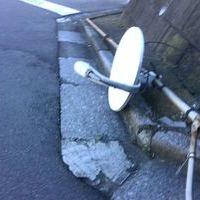 地デジ/BS/BSアンテナブースター取り付け工事 神奈川県川崎市にて のサムネイル