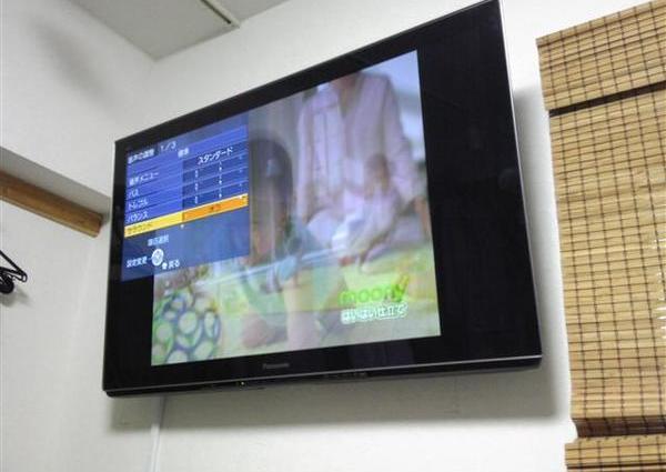 42インチテレビ壁掛け  横浜市のサムネイル