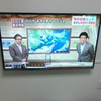 42型テレビ壁掛け工事  埼玉県さいたま市のサムネイル