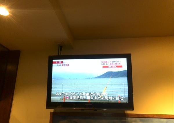 液晶テレビ壁掛け工事 東京都目黒区のサムネイル