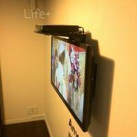 テレビ壁掛け工事 東京都のサムネイル