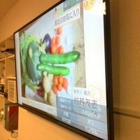 52インチテレビ壁掛け工事 東京都江東区のサムネイル