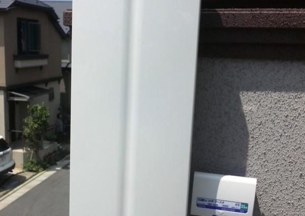 地デジアンテナ取り付け 東京都のサムネイル
