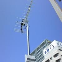 地デジアンテナ工事 東京都 文京区のサムネイル