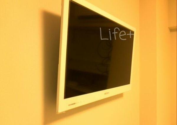 32インチテレビ壁掛け工事費用 東京都目黒区のサムネイル