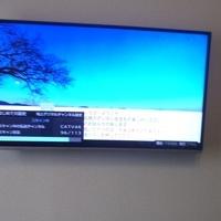 37テレビ壁掛け工事東京都町田市のサムネイル
