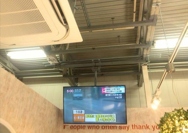 55インチ テレビ天吊り工事 世田谷区店舗にて のサムネイル