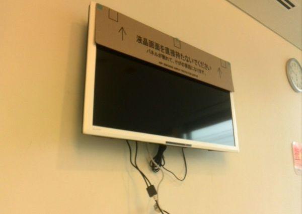 47インチテレビ壁掛け工事 東京都墨田区にて 隠蔽配線のサムネイル