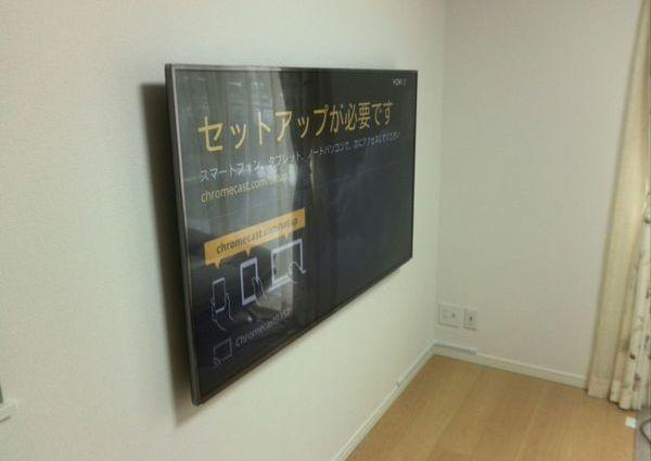 東京都江東区一戸建てにて 60インチテレビ壁掛け工事 配線隠蔽 HDMI端子増設 大きなテレビボード撤去できました のサムネイル