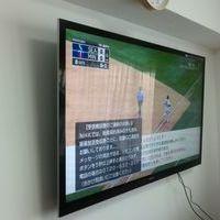 東京都世田谷区マンションにて 60インチテレビ壁掛け工事 壁補強のサムネイル