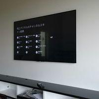 神奈川県藤沢市 一戸建てにて SONY BRAVIA 壁掛け工事のサムネイル