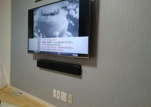 江東区にて テレビ・シアターバー壁掛け工事 隠蔽配線 のサムネイル
