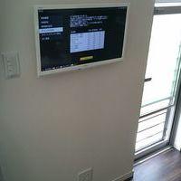 神奈川県横浜市にてテレビ壁掛け工事 戸建て32インチ 配線隠蔽のサムネイル