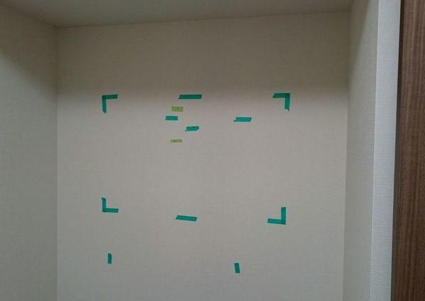 32インチ テレビ壁掛け工事 東京都江東区のサムネイル