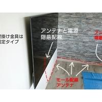 東京都台東区にてテレビ壁掛け工事のサムネイル