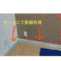 神奈川県川崎市マンションにて 壁掛けテレビ配線 58型レグザ  のサムネイル