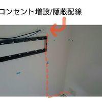 神奈川県藤沢市にて 50型壁掛けテレビ 配線が見えないように隠蔽しましたのサムネイル