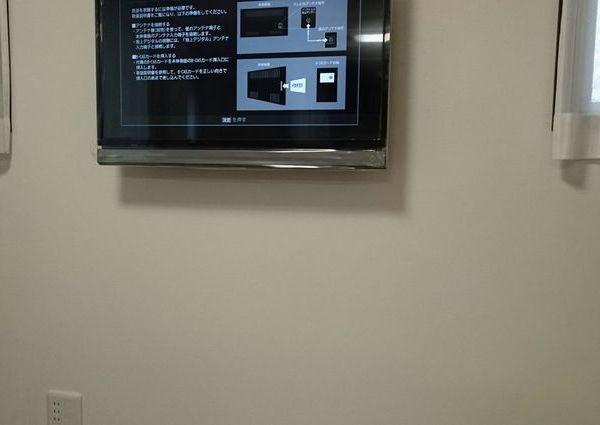 東京都にて 32型壁掛けテレビ 隠蔽配線のサムネイル