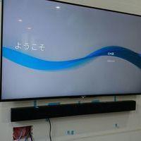 東京都練馬区にて55インチBRAVIA壁掛けテレビ シアターバー取付け料金ご紹介のサムネイル