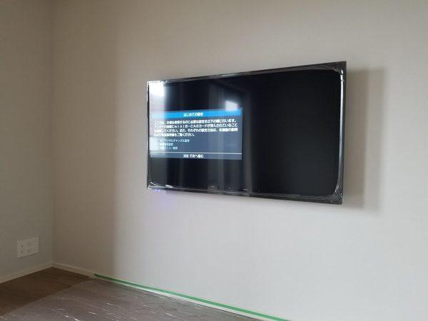 神奈川県川崎市マンションにて 55型壁掛けテレビ工事