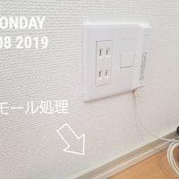 東京都稲城市にて 壁掛けテレビ工事のサムネイル