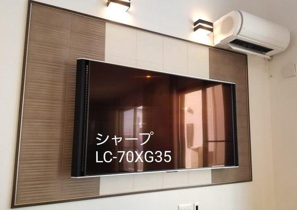 千葉県戸建てにて 壁掛けテレビ工事のサムネイル