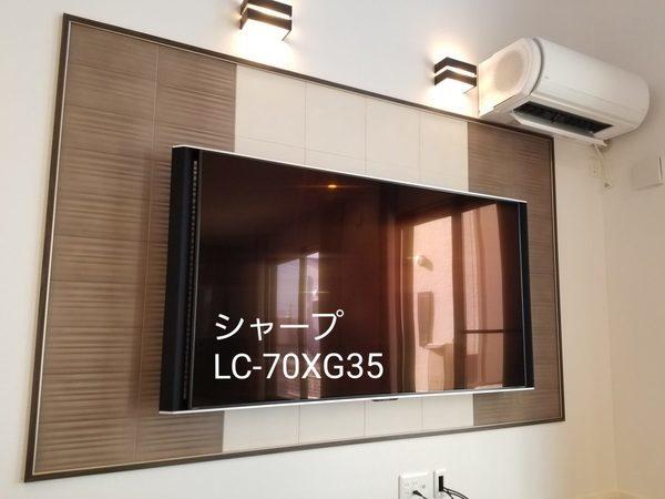千葉県戸建てにて 壁掛けテレビ工事