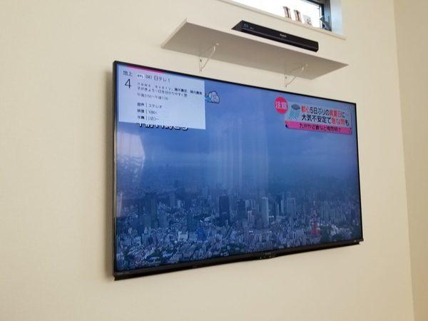 東京都大田区にて 60型 壁掛けテレビ工事