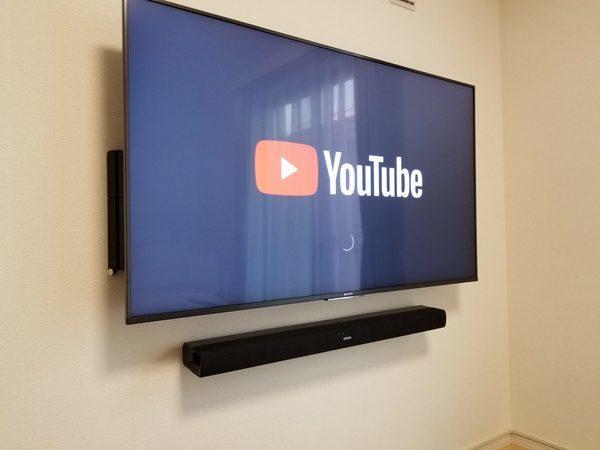 埼玉県にて 壁掛けテレビ サウンドバー壁掛け工事