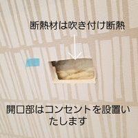 埼玉県所沢市にて 65型壁掛けテレビ工事のサムネイル