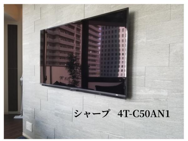東京都品川区にて   エコカラット壁への壁掛けテレビ  配線隠し工事