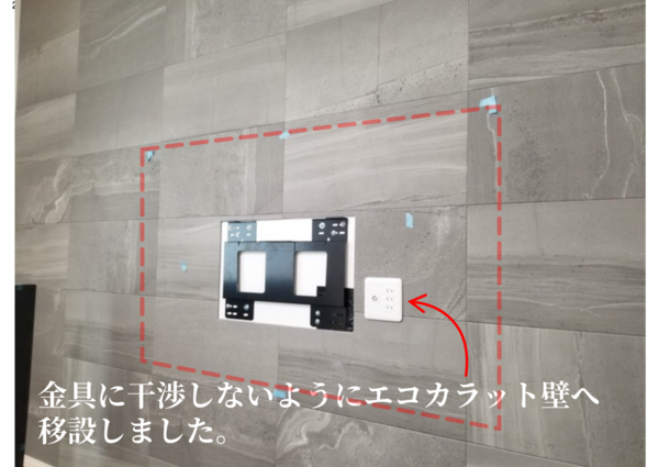 東京都八王子市にて  エコカラット壁へ壁掛けテレビ工事  LCD-A58RA1000のサムネイル