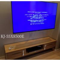 東京都中央区にて 55型壁掛けテレビ 配線隠蔽のサムネイル