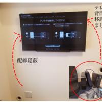 神奈川県川崎市にて  『壁掛けテレビ 隠蔽配線』東芝43M540Xのサムネイル