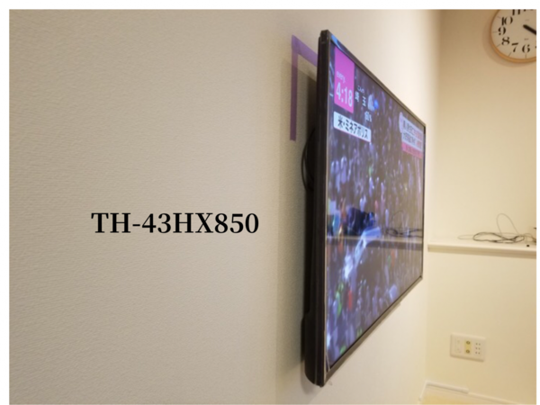 東京都世田谷区マンションにて 壁掛けテレビ