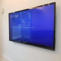 神奈川県川崎市にて  60型壁掛けテレビ配線隠蔽作業のサムネイル
