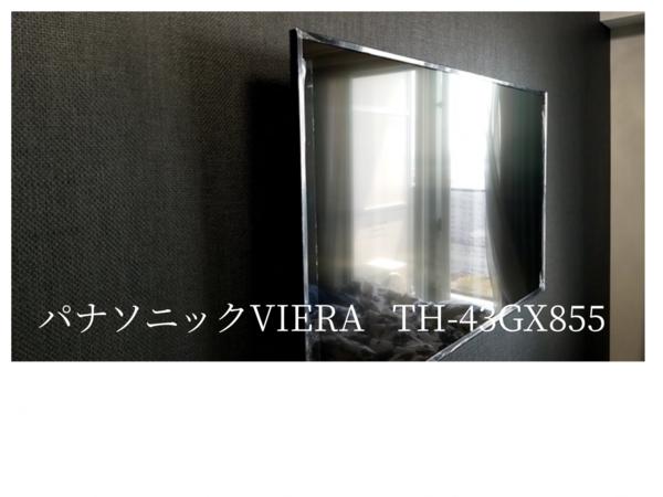 東京都江東区マンション補強済みの壁にて  TH-43GX855壁掛けテレビ