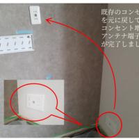 東京都品川区にて SHARP   4T-C50BN1   『壁掛けテレビ 配線隠蔽』のサムネイル