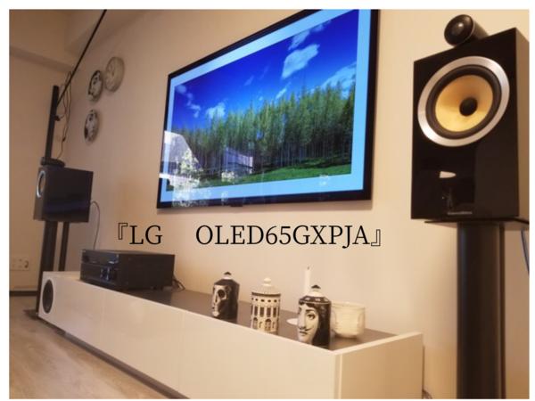 神奈川県横浜市にて  『OLED65GXPJA』壁掛けテレビ  配線隠蔽配線』