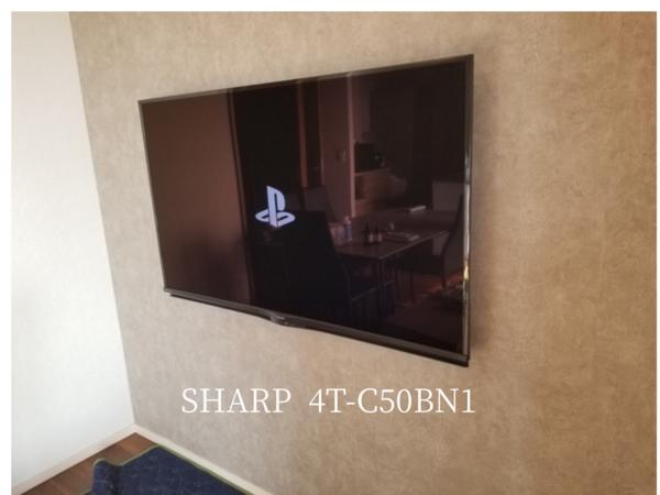 東京都品川区にて SHARP   4T-C50BN1   『壁掛けテレビ 配線隠蔽』